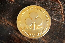 Greek Girl Scouts Fifty Years Commemorative Coin 1932-1982 Yiannis Tsarouchis