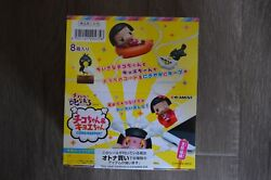 Rement Chico Chan And Kyoe Chan Cord Keeper 8 - Pack Box Set .