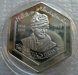 Sudan 5 Pounds 1981 Sliver Proof Coin 25th Anniversary Of Independence