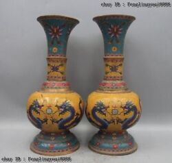 """22"""" Chinese Royal Bronze Copper Cloisonne Dragons Chasing Flaming Bead Vase Pair"""