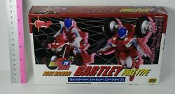 3-7 Days From Japan Cms Mospeada Ride Armor Bartley Fuke Type Action Figure