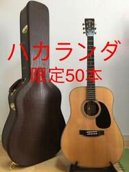 Moriis Ms-101hd Acoustic Electric Guitar With Hard Case Ships Safely From Japan