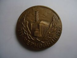 Ussr Table Medal Chernobyl 10 Years Moscow Mint 1996 Ukrainarare