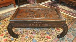 Chinese Antique Carved Teak Wood Coffee Table