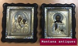 Antique Original Russian Empire Wedding Icon Mary And Jesus 84 Silver Lining