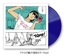 Sunny Day Service Nice Lp Record With Poster Sold Out