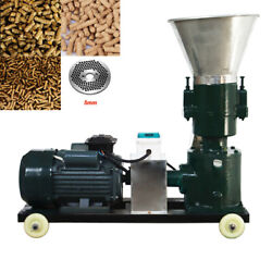 5mm Feed Pellet Machine Suitable For Homeandfarm Feed Pellet Machine For Sale 220v