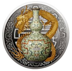 Pure Silver Coin - Qianlong Chinese Porcelain Vase - Mintage 999 2018