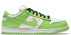 Nike X Supreme Sb Dunk Low Stars Green 2021 Size 8.5 Order Confirmed