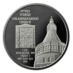 Israel 2020 Coins And Medals Holy Land Sites Church Of Annunciation 1oz Silver