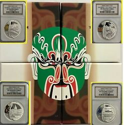 2008 China Olympic Complete 4 Silver Coins Set All Ngc Pf 70 Uc Puzzle Boxes