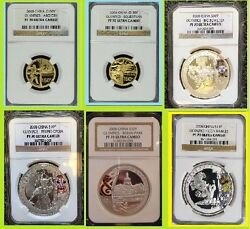 2008 China Olympic Set 2 Gold 4 Silver All Ngc Pf 70 Ultra Cameo W/mint Box