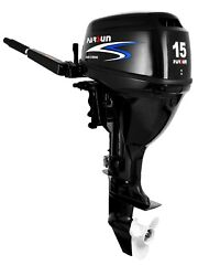 15 Hp Outboard Motor By Parsun - Short Shaft Manual Start