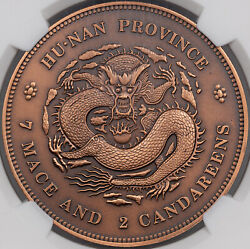 2019 China 40mm Copper Medal Hunan Dragon Dollar Ngc Pf70 Antiqued Finest Known