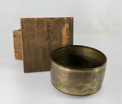 Antique Japanese Gilt Bronze Tea Ceremony Bowl Signed With Wooden Box