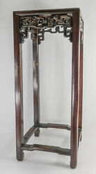 Antique Tall Chinese Carved Rosewood Hongmu Mahogany Table Plant Stand Base
