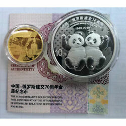 2019 China Gold And Silver Coins Set - Diplomatic Relations China And Russia