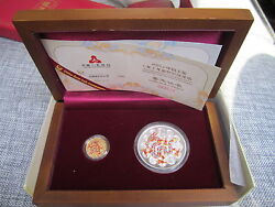 China 2012 Dragon Gold And Silver Colored Coins Set