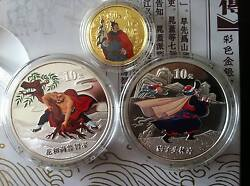 China 20092011 Outlaws Of The Marsh 1st 2nd And 3rd - Gold And Silver Coins