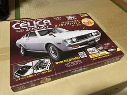 Celica 2000gt 8 Minutes Of The First Die-cast Model