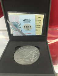 Beijing 2022 Winter Olympic Official 80g 999 Sterling Silver Emblem Coin