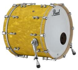 Pearl Music City Custom Reference Pure 26x16 Bass Drum W/bb3 Mount Gold Satin