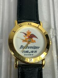 Budweiser Eagle A Vintage Mens Watch 1980's Chinese Beer Breweriana Light