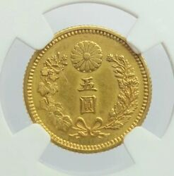 Meiji 5 Yen Gold Coin 1898 4.17g Ngc Ms 61 Fast Free Shipping From Japan 9936n