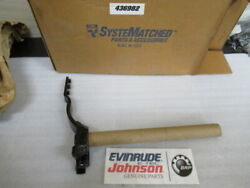 P27 Evinrude Johnson Omc 436982 Steering Arm Assembly Oem New Factory Boat Parts