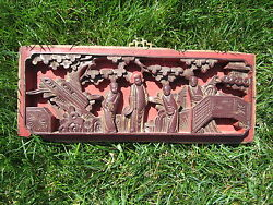 Antique Oriental Asian Chinese Carved Panel Scene Elegant Red And Gold