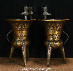 12.2 Old China Zhan Dynasty Bronze Ware Gold Brid Wine Glass Drinking Cup Pair