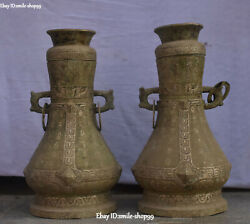 23old Bronze Ware Silver Dynasty Words Dragon Beast Vase Botter Pot Statue Pair