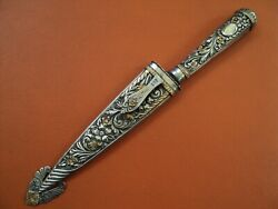 Antique Luxury Argentine Creole Knife Sterling Silver 800 Golden 1970s Signed