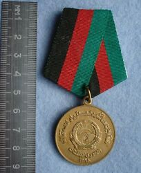 Medal Badge Award Democratic Republic Afghanistan 70th Ann. Of Independence 1989