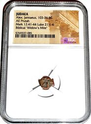2000 Year Old Ancient Widows Mite Coinwith Story Card Ngc Certified High Grade