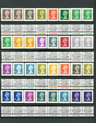 Specialised Machin Collection Of Machins Issued - 1971 To 2020 1150+ Mnh Stamps