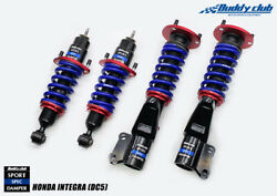 Buddy Club Sport Spec Dampers For Acura Rsx 2002-2006