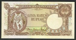 Indonesia 500 Rupiah 1957 Unc Tiger / Paddy Terraces And Buffalos P52 500df6816