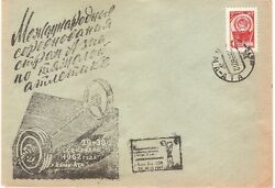Russia Ussr, 1962 Alma - Ata Special Cover And Seal Weights