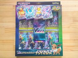 Pokemon Card Game Sword And Shield Eevee Heroes Vmax Special Set Japanese Version
