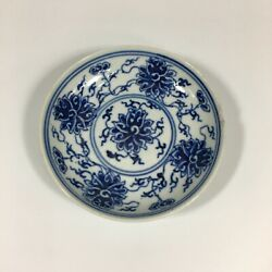Antique Guangxu Mark And Period Blue And White Saucer Chipped 9.5cm Diameter