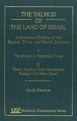Talmud Of Land Of Israel A Complete Outline Of Second, By Jacob Neusner Vg+