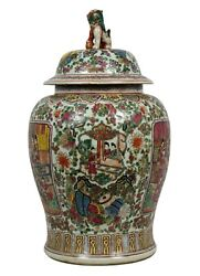 Chinese Porcelain Jar With Lid Has A Lion On The Lid Has Marking On The Bottom