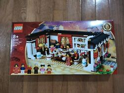 Lego 80101 Chinese New Year's Eve Dinner- Us Seller