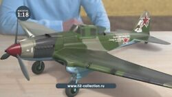 Il-2 118 Scale Model The Legendary Soviet Attack Aircraft