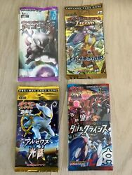 4x New Pokemon Japan Sealed Booster Pack Rare Vintage 1st Edition Unweighed