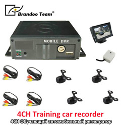 Dvr 4 Channelscheap Car Dvr With 4 Cameras Kit Used For Taxibusdriving Schoo