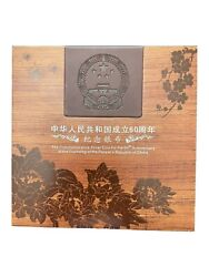 One Kilo Silver Coin Of The 60th Anniversary Of The Peoples Republic Of China
