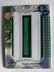 2016-17 Khl Sereal Trading Cards Collection Jersey Letter Kirill Kaprizov 7/8
