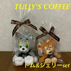 Tullyand039s Tom And Jerry Plush Toy Set Of